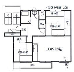 新栄町団地4街区7号棟