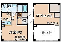 京都府城陽市平川横道の賃貸マンションの間取り
