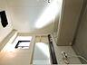 浴室に窓があります。,2LDK,面積65.43m2,価格5,980万円,東京メトロ副都心線 西早稲田駅 徒歩5分,東京メトロ東西線 高田馬場駅 徒歩8分,東京都新宿区西早稲田2丁目16-15