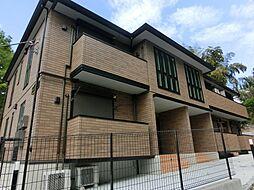 二俣川駅 7.5万円