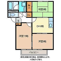 コーポタキザワ2[2階]の間取り