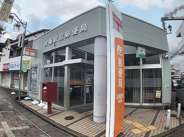 扶桑駅前郵便局 徒歩 約28分(約2200m)