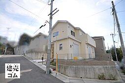 兵庫県神戸市灘区桜ケ丘町16-48