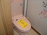 トイレ,1K,面積25.8m2,賃料2.8万円,JR函館本線 森林公園駅 徒歩14分,,北海道江別市文京台