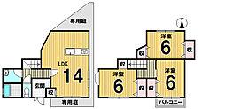 奈良県生駒市本町
