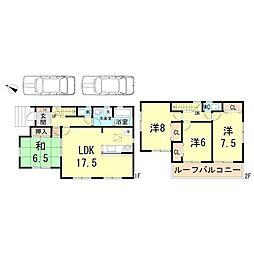 兵庫県神戸市灘区桜ケ丘町