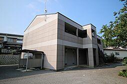 新鹿沼駅 3.9万円