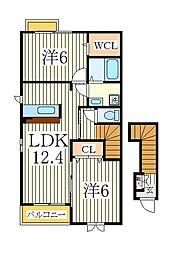 ポンム・ド・テールII[2階]の間取り