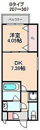 ガレリア大阪空港II[207号室]の間取り