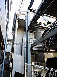 神奈川県横浜市保土ケ谷区天王町1丁目の賃貸アパートの外観