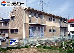 エグチ5号タウン[2階]の外観