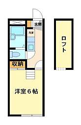 神奈川県川崎市高津区北見方3丁目の賃貸アパートの間取り