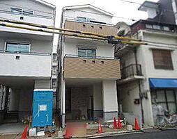 広島県広島市中区昭和町8