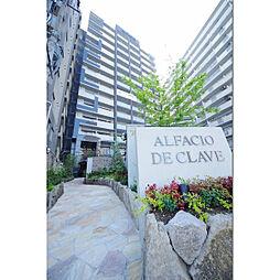 ALFACIO De Clave[1111号室]の外観