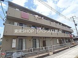 浜野駅 8.7万円