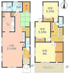 北野桝塚駅 2,980万円