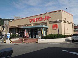石田駅 5.5万円