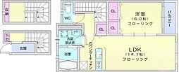 kujira-so 3階1LDKの間取り