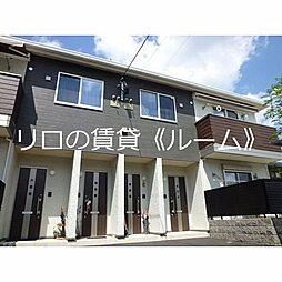 JR篠栗線 篠栗駅 徒歩2分の賃貸アパート