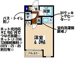 東京都調布市小島町1丁目の賃貸マンションの間取り