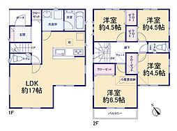 東府中駅 4,980万円