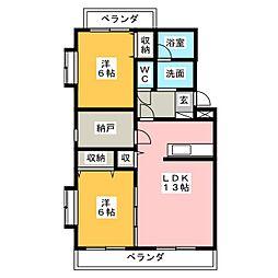 エモシオン静岡[4階]の間取り