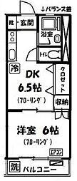 豊玉パールマンション[5階]の間取り