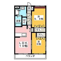 エマーブル五番館 1階2LDKの間取り