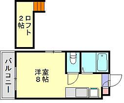 ルート須玖[2階]の間取り