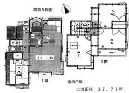 埼玉県狭山市大字上赤坂349-17