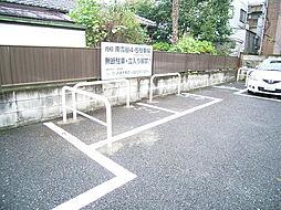 雪が谷大塚駅 0.8万円