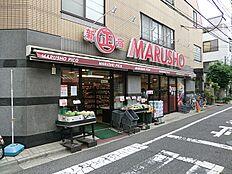 丸正食品店舗阿佐ヶ谷青果店
