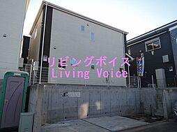 神奈川県平塚市岡崎3169