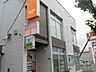 周辺,1LDK,面積21.52m2,賃料2.9万円,バス 函館バス北大裏下車 徒歩1分,,北海道函館市港町3丁目5番22号
