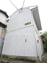 セジュール高見[205号室号室]の外観