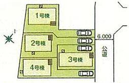 東京都板橋区赤塚8丁目