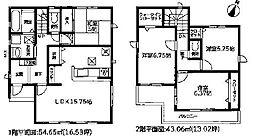 愛知県豊明市前後町仙人塚1736-142