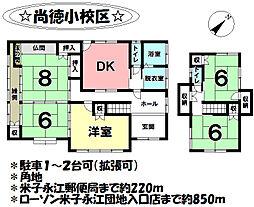 鳥取県米子市永江