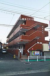 福岡県福岡市博多区東雲町2丁目の賃貸マンションの外観