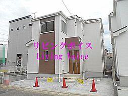 神奈川県平塚市錦町