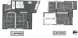 東京都板橋区赤塚新町1丁目