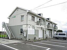 コーポ新屋[2階]の外観