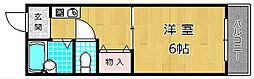 ロータリーマンション出口[3階]の間取り
