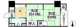新大阪駅 580万円