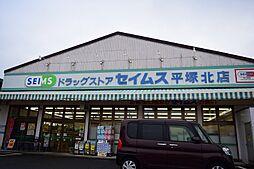 [一戸建] 神奈川県平塚市西八幡2丁目 の賃貸【/】の外観