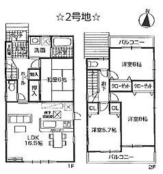 愛知県春日井市高森台1丁目