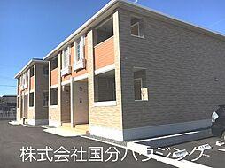 国分駅 4.2万円