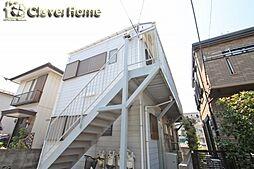 神奈川県相模原市南区若松6丁目の賃貸アパートの外観