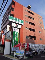ライオンズマンション西横浜第二