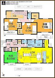 四街道駅 3,080万円